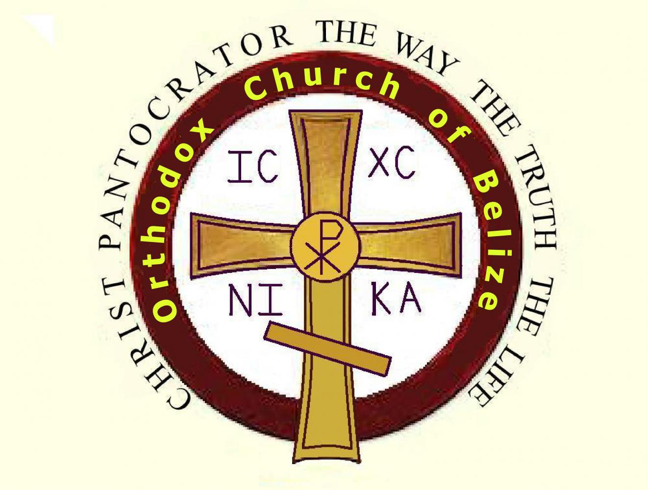 Image result for orthodox logo